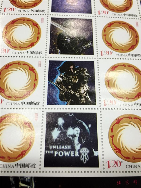 又来骗钱? 邮政发行《魔兽》电影珍藏纪念邮票