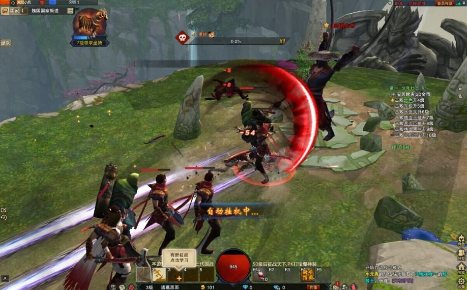 《神谕之剑》游戏截图