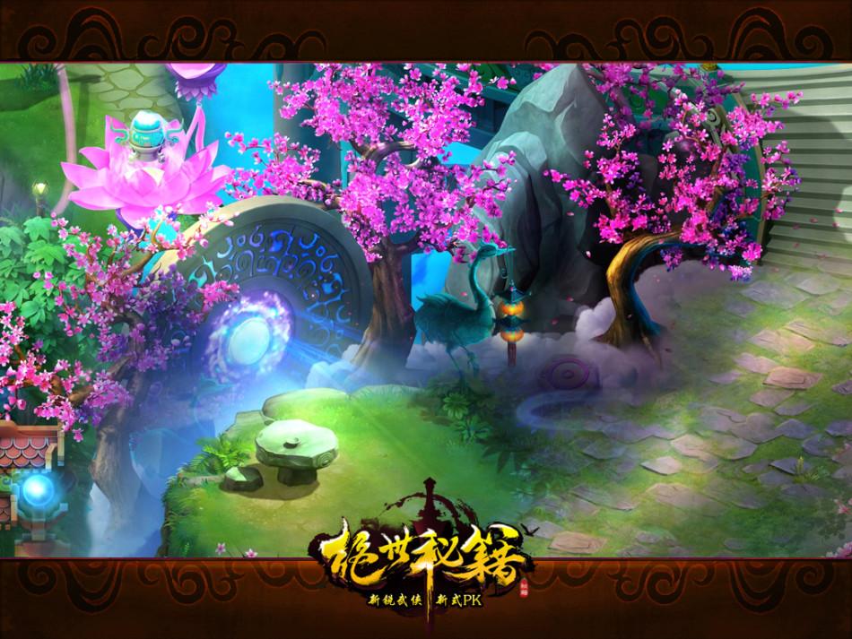 《绝世秘籍》游戏截图_Z视频-通关于游戏攻略最囧专注3第26关游戏攻略图片