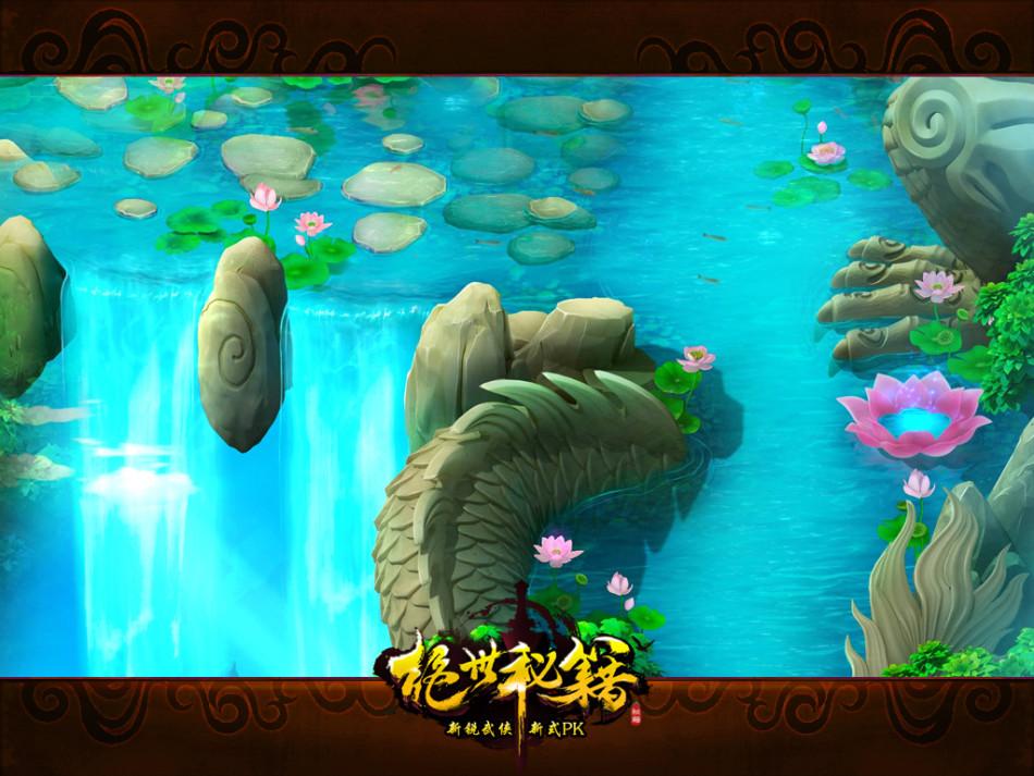 《绝世秘籍》游戏截图