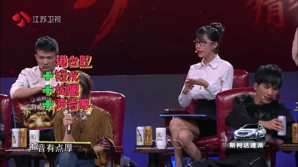 叶梓萱上热门综艺节目