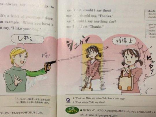 很黄很暴力 日本学生晒课本涂鸦脑洞实在太大