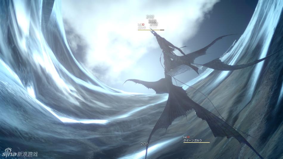 《最終幻想15》遊戲畫面
