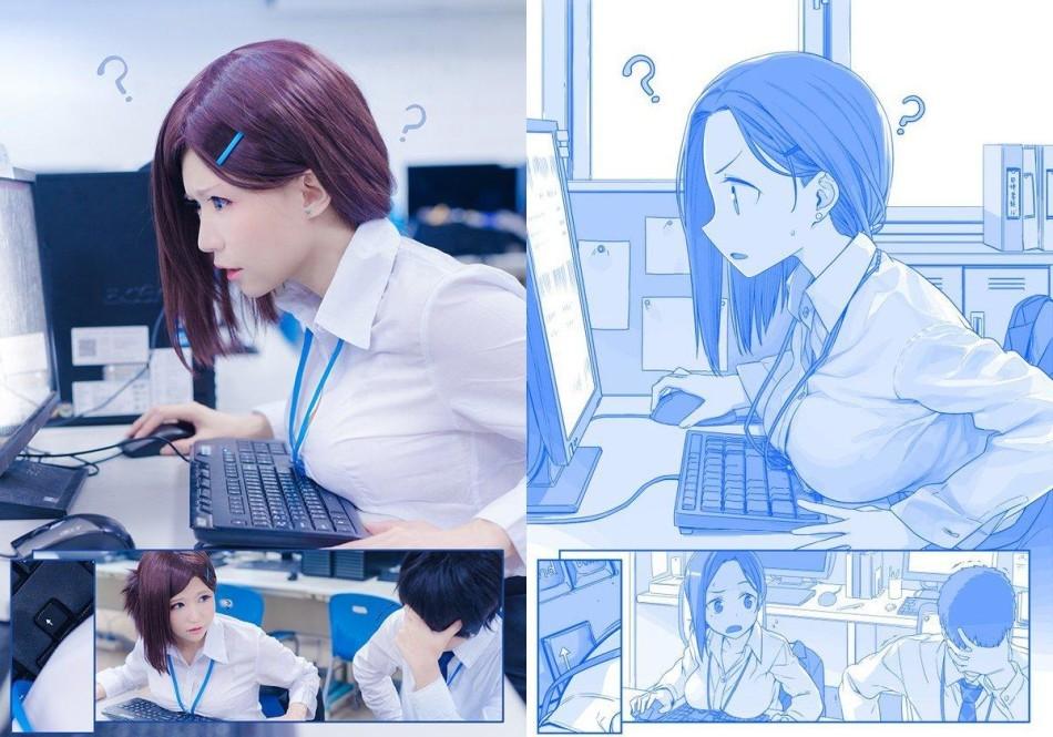 妹子COS《星期一的豐滿》:歐派太大,壓壞鍵盤