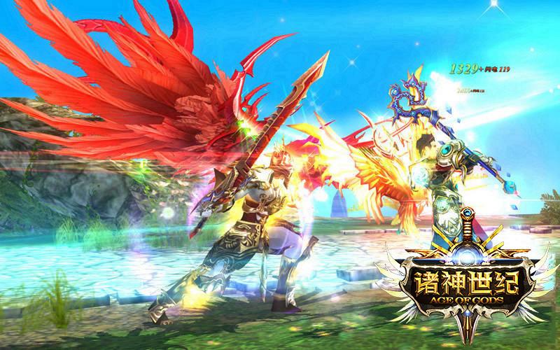 《诸神世纪》游戏截图