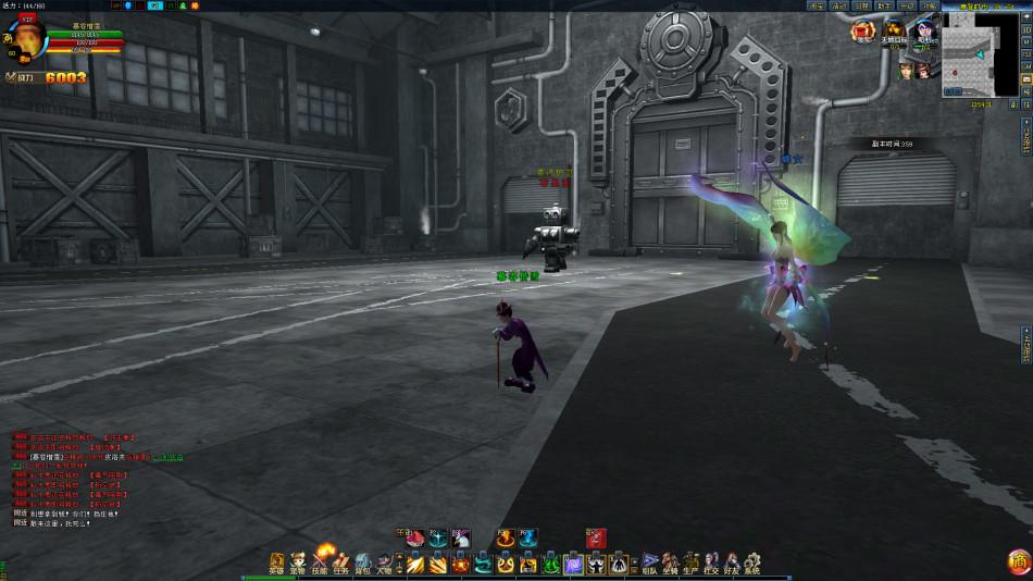 《梦幻世界》游戏截图