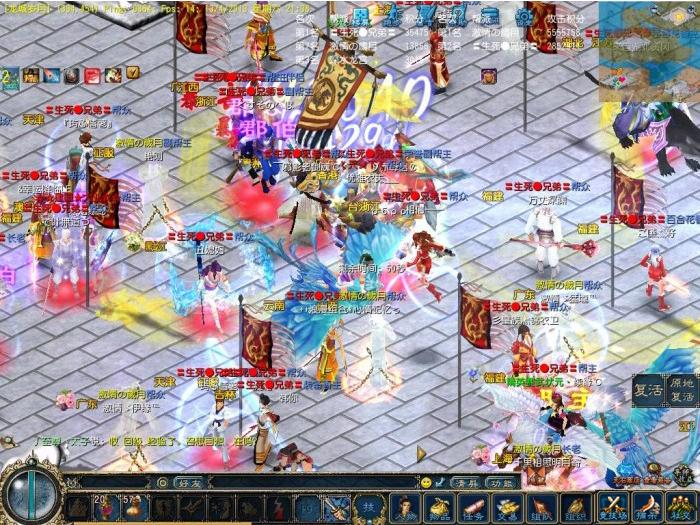 《征服》遊戲截圖