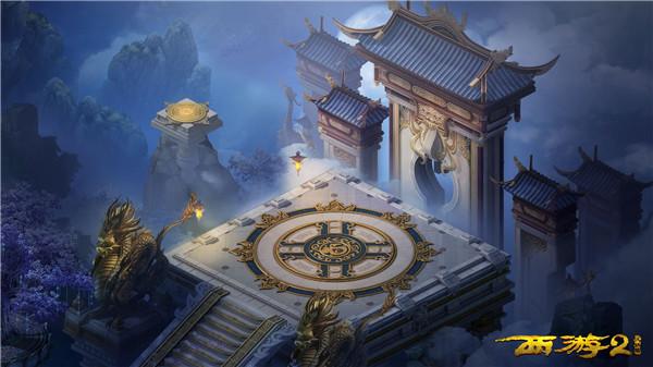 《西遊伏妖篇》遊戲截圖