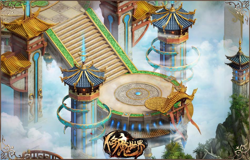 《修魔世界》游戏截图