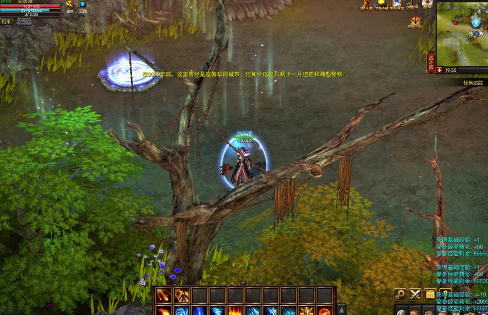 《血战传奇》游戏截图