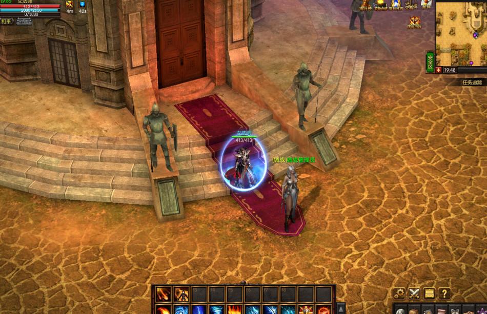 《血戰傳奇》遊戲截圖