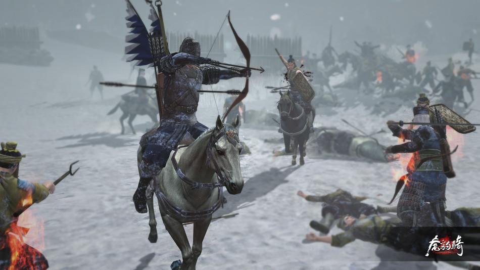 《虎豹骑》游戏截图