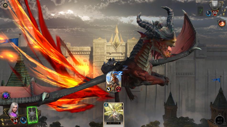 《秘境对决》游戏截图