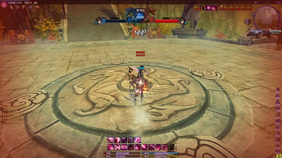《神道三国》游戏截图