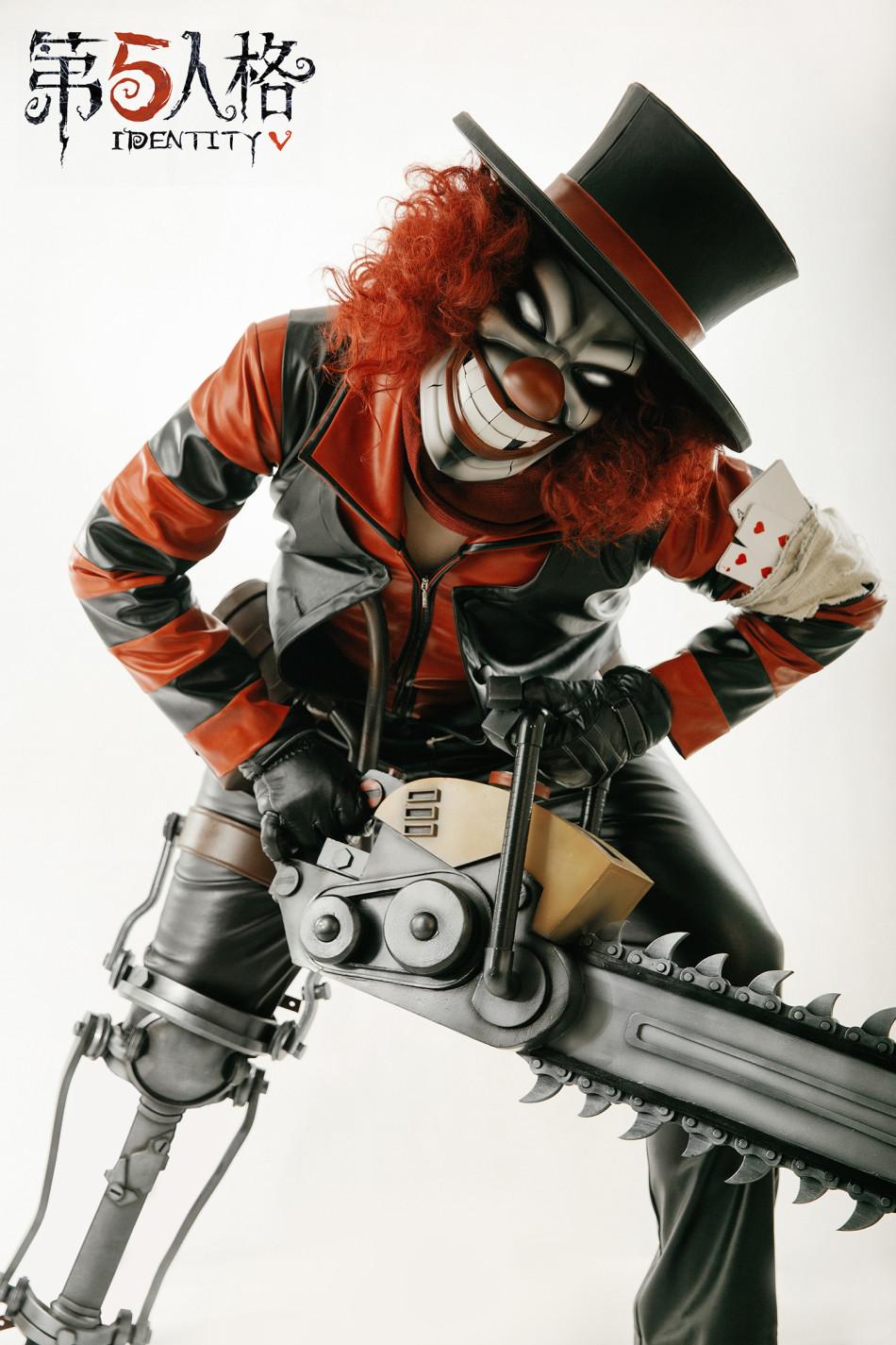 《第五人格》小丑cos欣赏