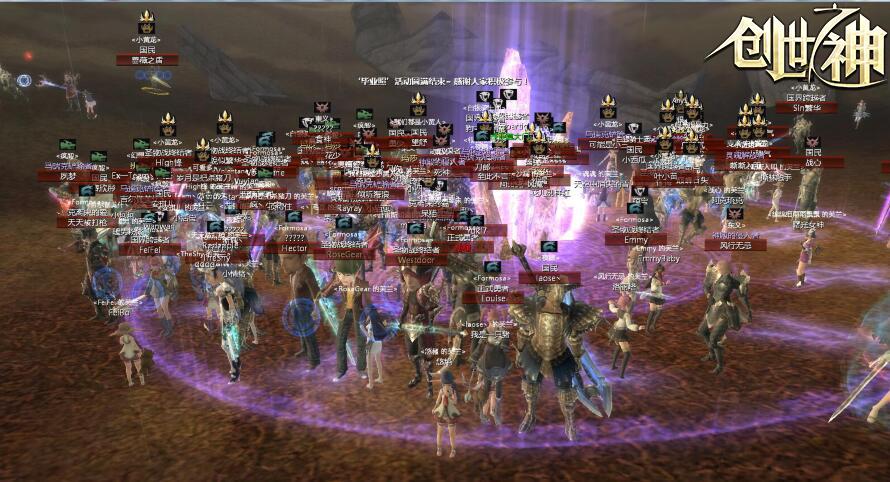 《创世之神》游戏截图