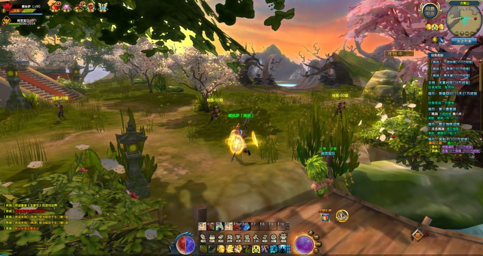 《玉莲花2》游戏截图