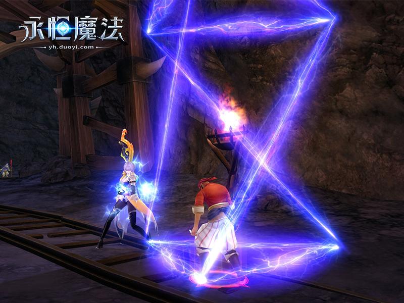 《永恒魔法》游戏截图