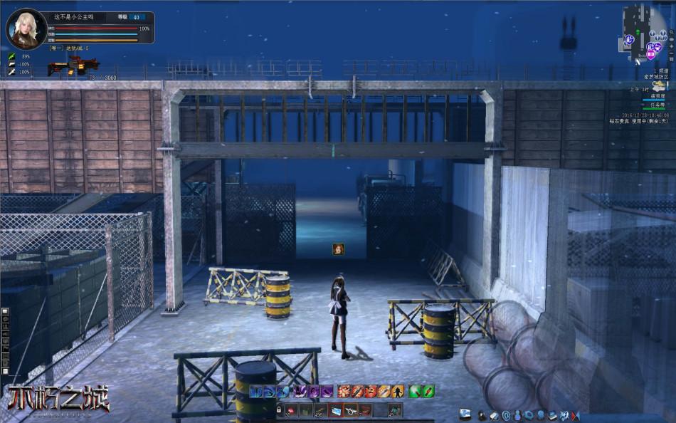 《不朽之城》游戏截图
