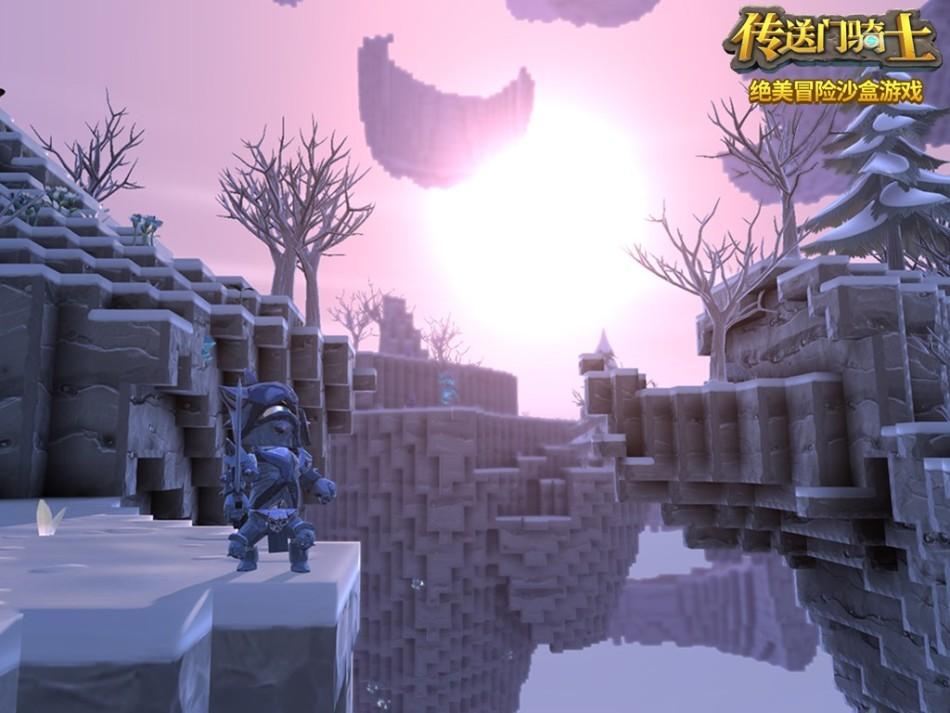 《傳送門騎士》遊戲截圖