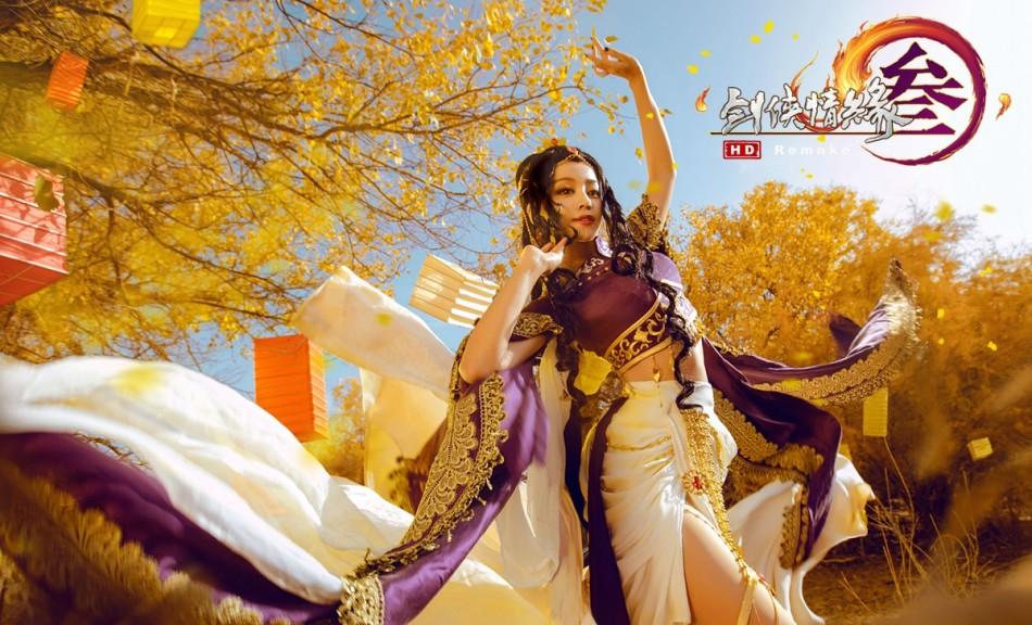 《劍網3》羅姆之舞高定國風禮服精美COS