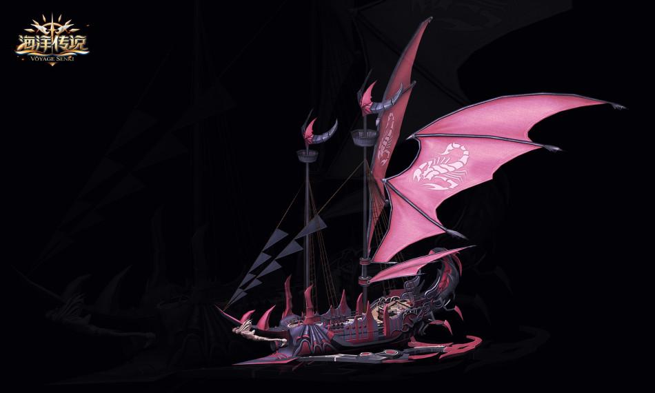 《海洋傳說》遊戲原畫