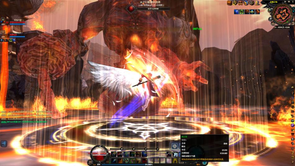 《神話紀元》遊戲截圖