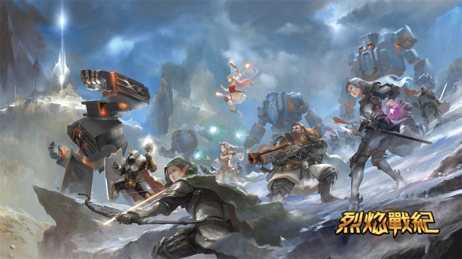 《烈焰戰紀》遊戲桌布