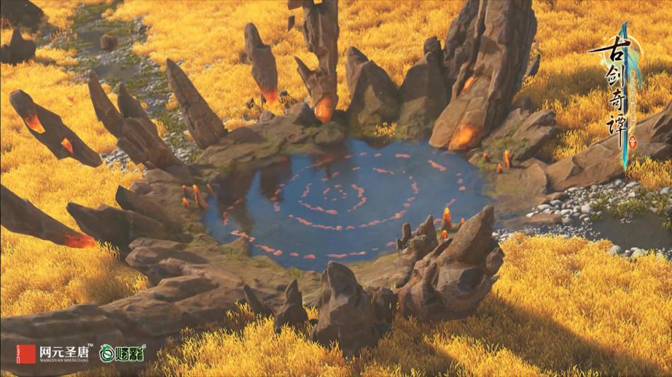 《古劍奇譚三》遊戲截圖