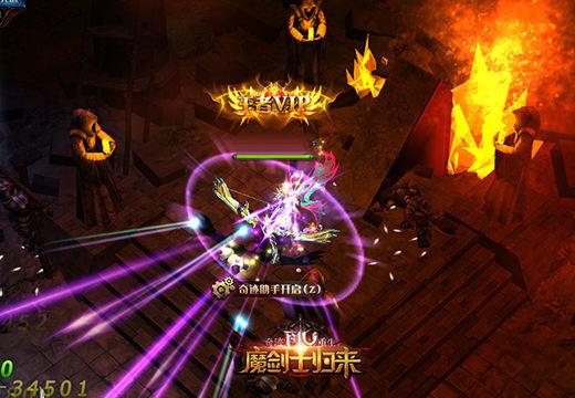 《奇跡重生:魔劍士歸來》遊戲截圖