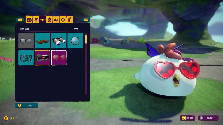 《百變球球》遊戲截圖
