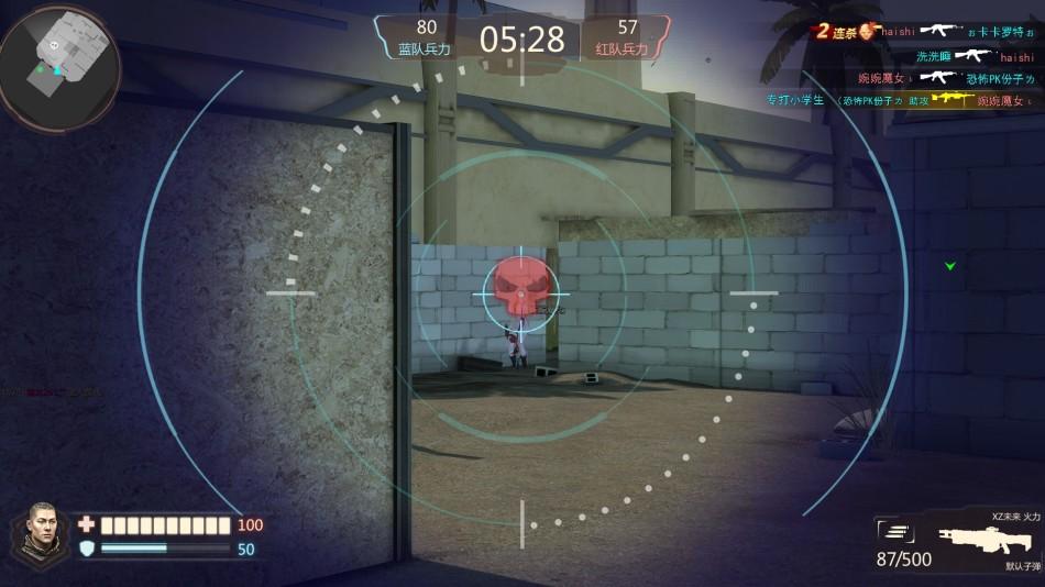 《戰地聯盟》遊戲截圖
