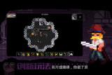 魔法洞穴2游戏截图