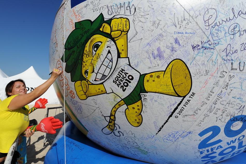 桑巴美女全套装备 世界杯我们拿定了