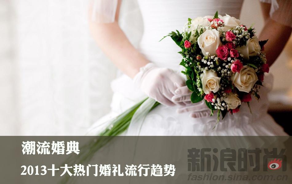 2017**调整-华中华东-湖南省-郴州