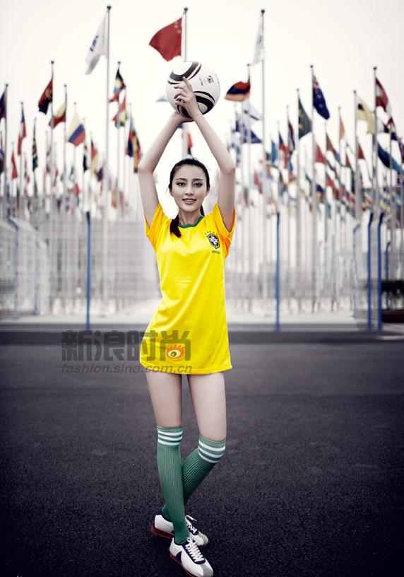 明星也爱世界杯 运动装备大搜罗