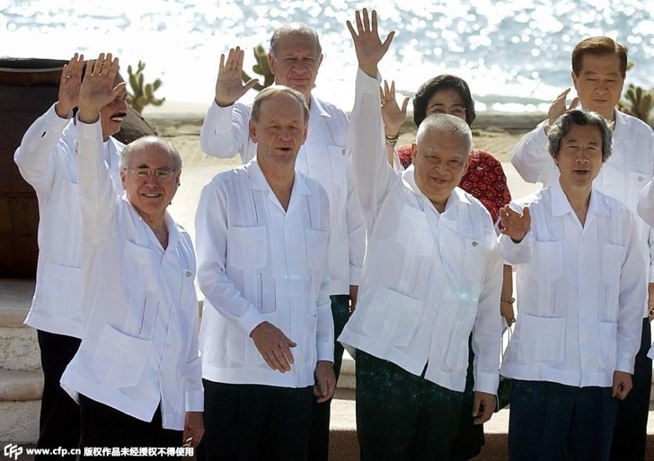 """2014年APEC峰会在北京举行,一年一次的""""全家福""""合影依旧是峰会图片"""