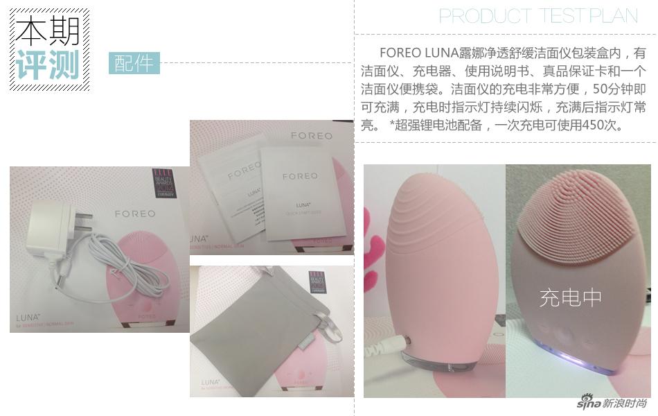 FOREO LUNA露娜净透舒缓洁面仪一直提倡面部的适度清洁,每分钟图片