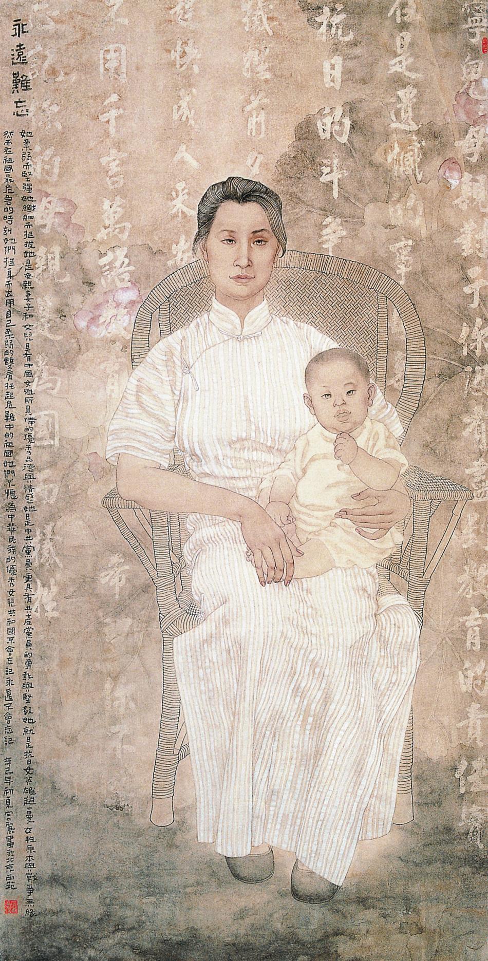 宫丽 - 香儿 - xianger