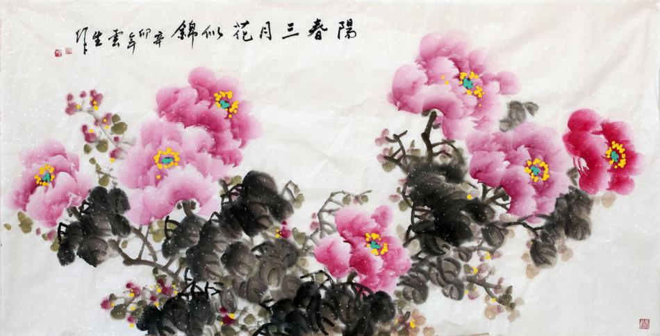 牟云生作品欣赏 - 山野村夫 - 山野村夫