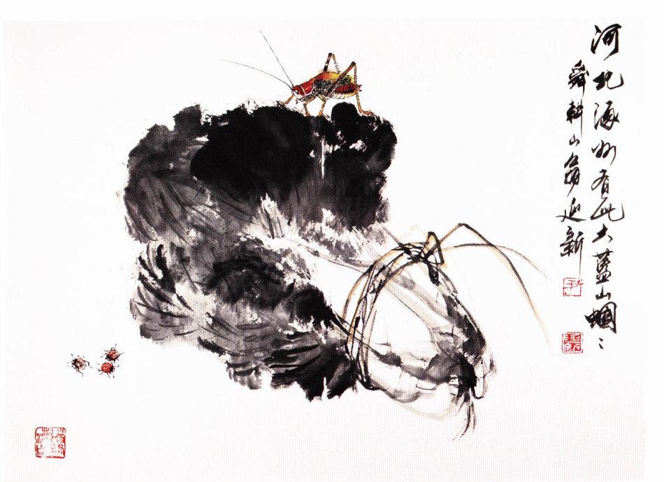 尹延新作品欣赏 - 山野村夫 - 山野村夫
