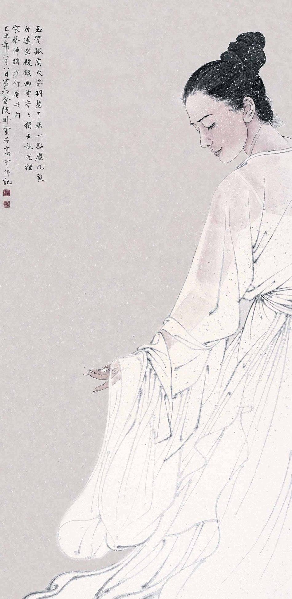 高云作品欣赏 - 山野村夫 - 山野村夫