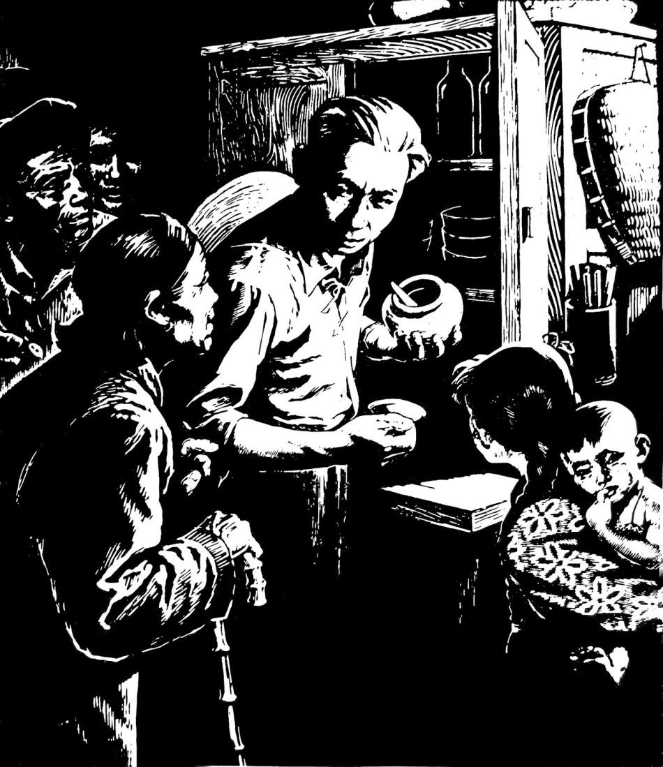 湖南农村》(黑白木刻版画)