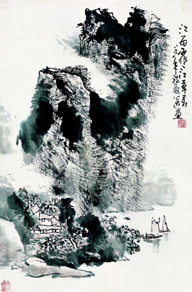 郭公达山水国画 - 李建平书法艺术创作室 - 李建平书法艺术创作室