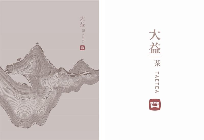 第二届中国设计大展深圳揭幕