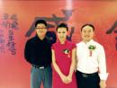 王清州和徐飛飛伉儷在一起