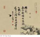 王卫军书法作品欣赏 27.5cm-31cm