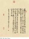 王卫军书法作品欣赏44.5cm-35cm