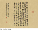 王卫军书法作品欣赏34.5cm-47cm