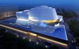山东省美术馆筹划设计 俯瞰-夜景
